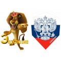 Оперения Флаг России